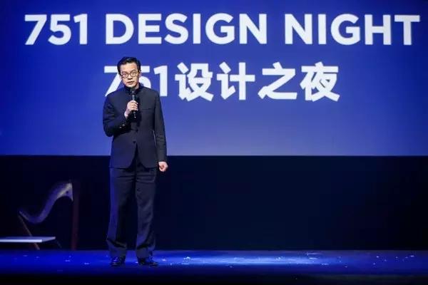 2015设计之旅 | 751国际设计节迎来五年庆